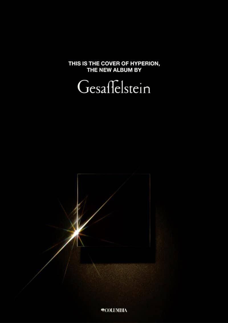 gesaffelstein hyperion new album