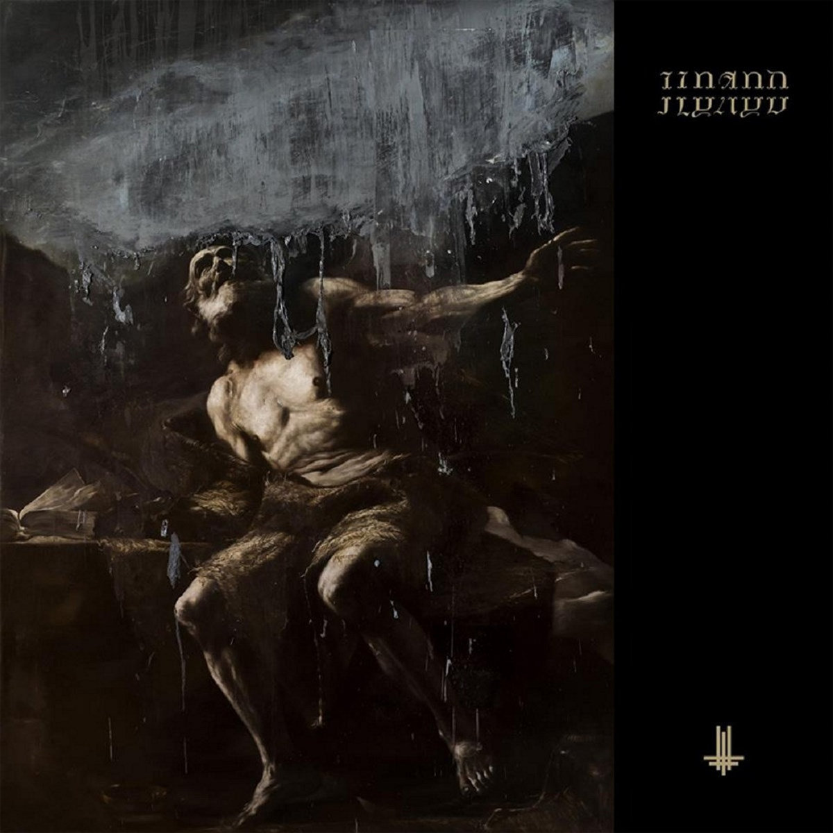 Behemoth - I Loved You at the Darkest