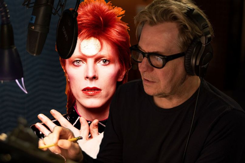 Gary Oldman David Bowie Is Narration AR App Hideo Oida
