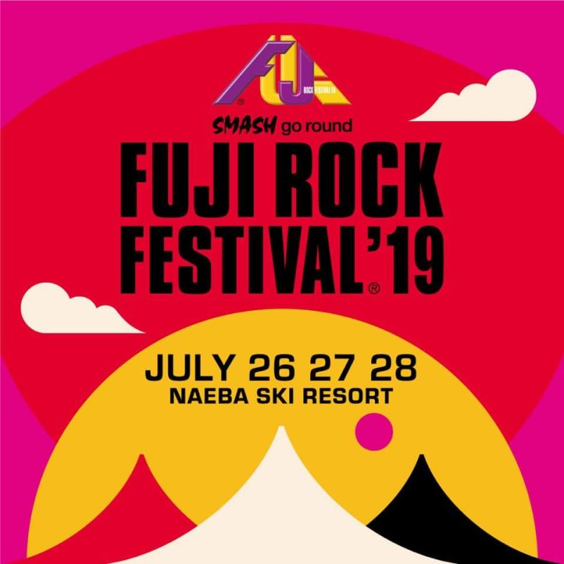 Fuji Rock 2019
