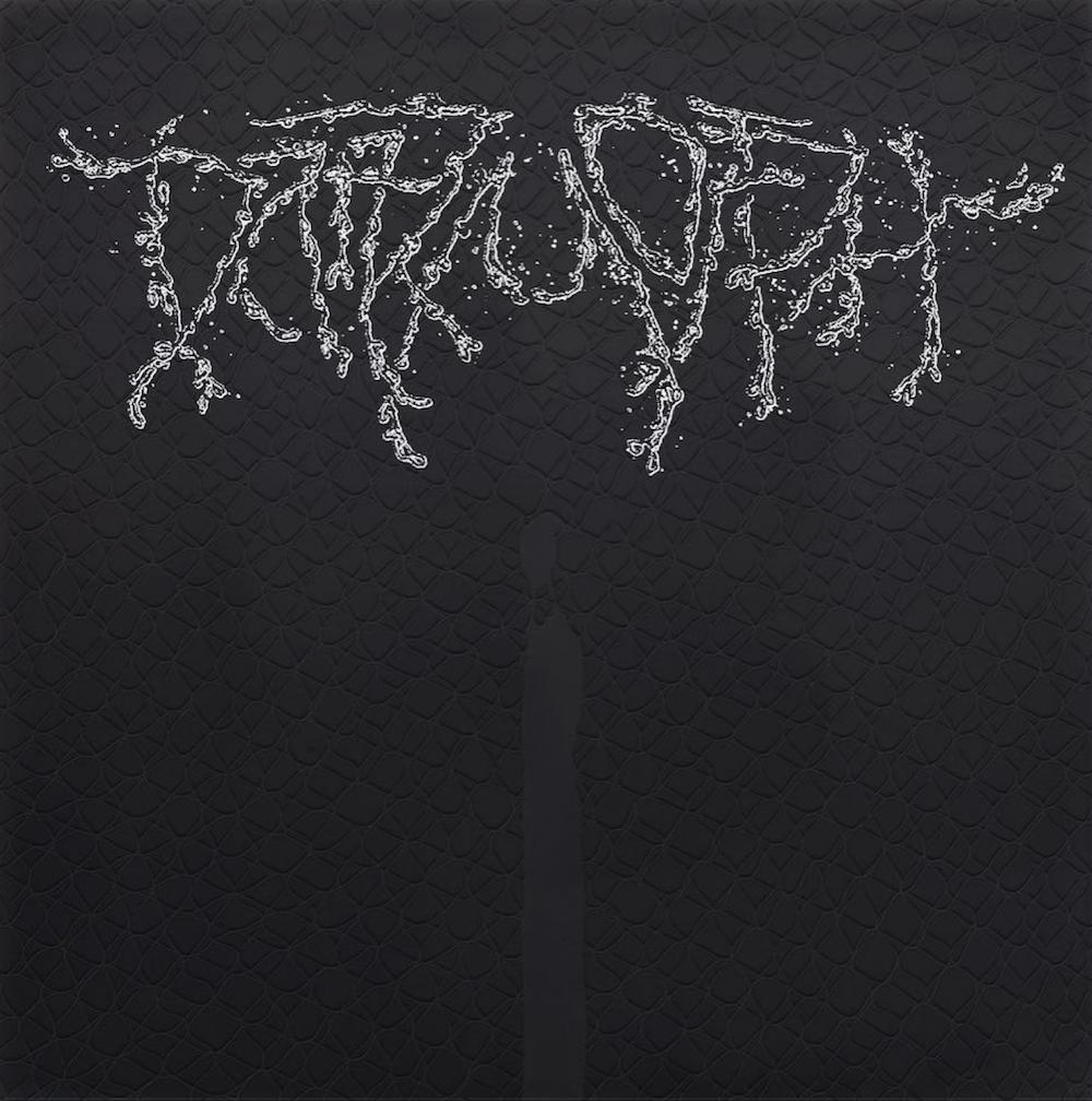 dark morph jonsi album artwork