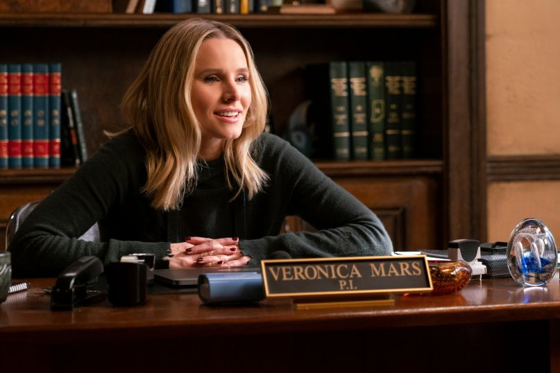 Veronica Mars Season Four (Hulu)