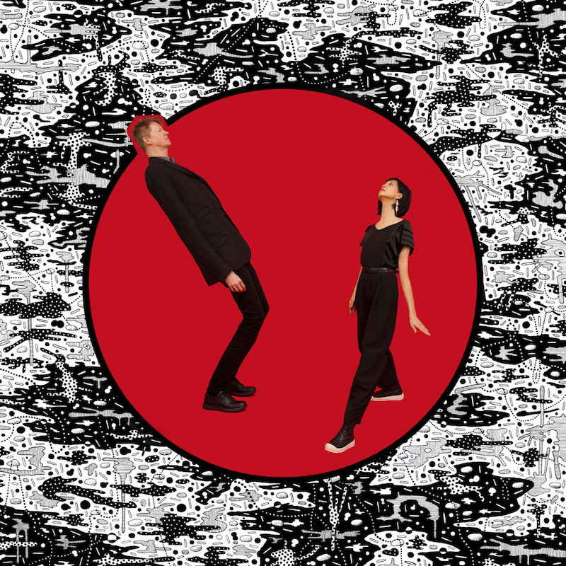 cup spinning creature album artwork Wilcos Nels Cline and Cibo Mattos Yuka C. Honda announce debut album as CUP
