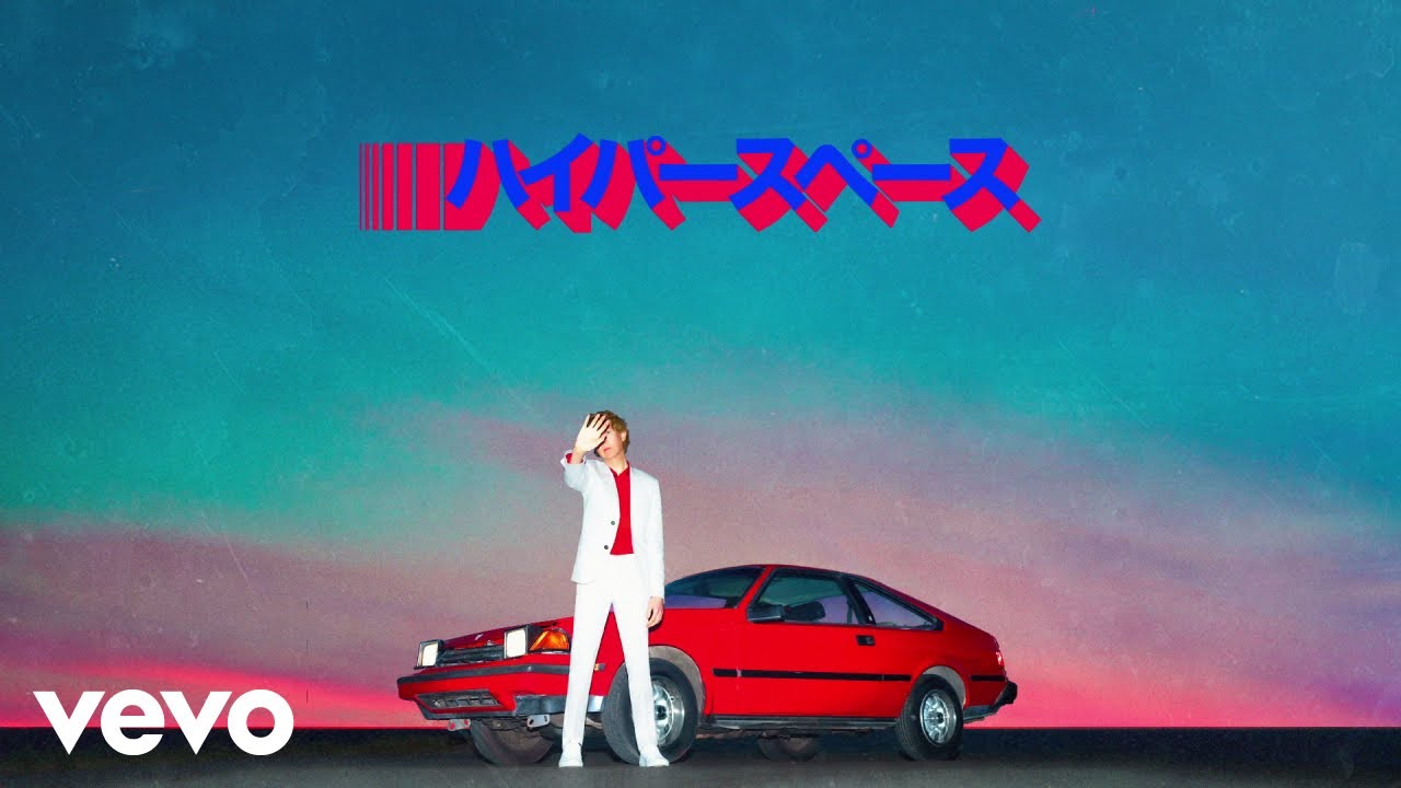 Beck sets release date for new album Hyperspace, premieres two new tracks: Stream