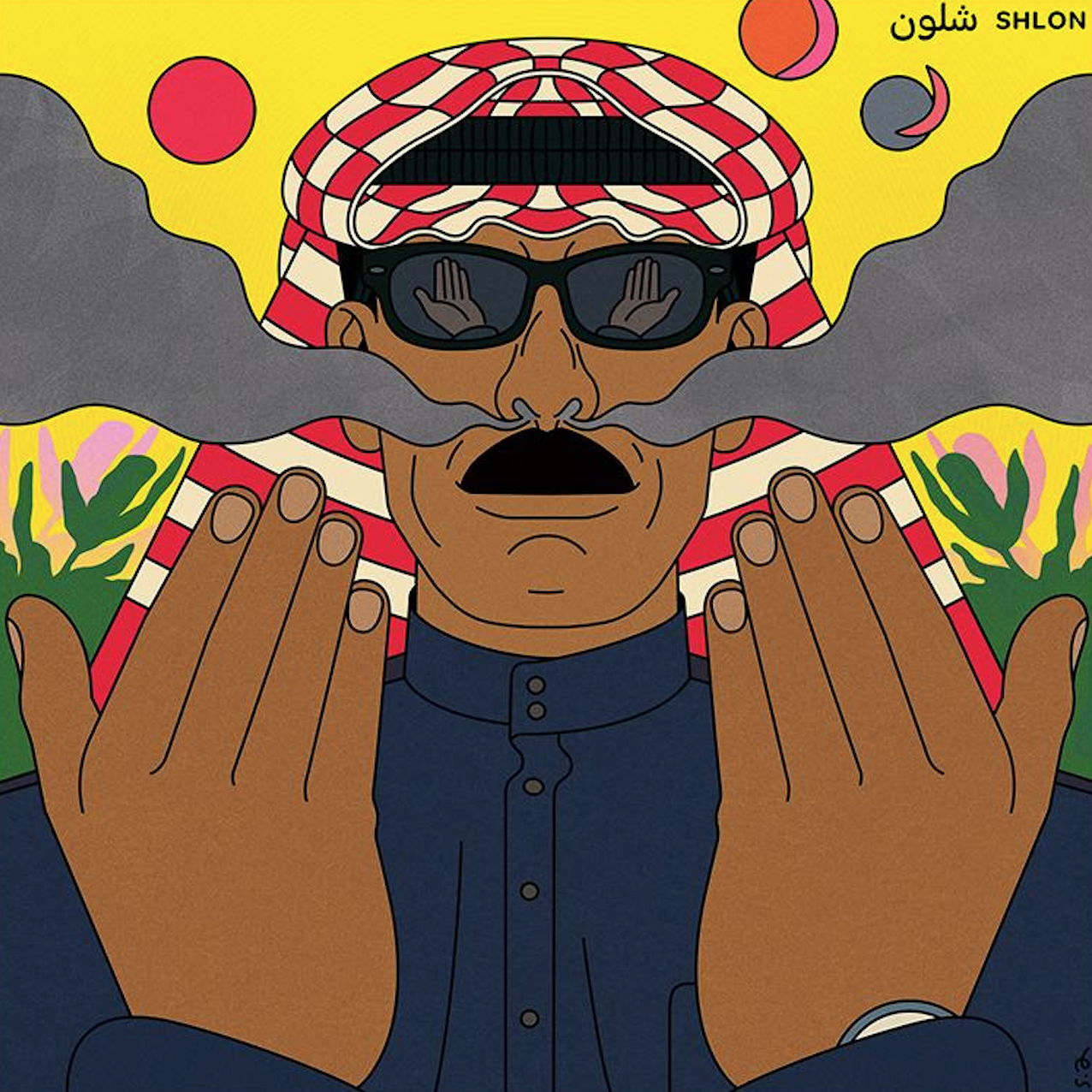 Omar Souleyman Shlon Album Artwork
