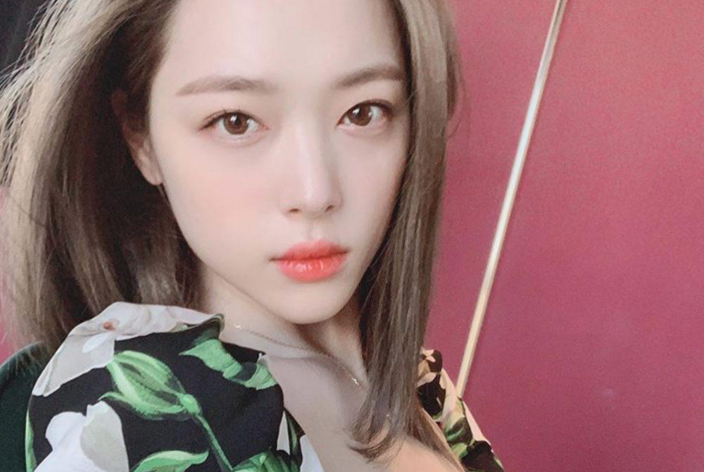 Sulli, K-pop Singer and Actress, Dead From Suspected ...