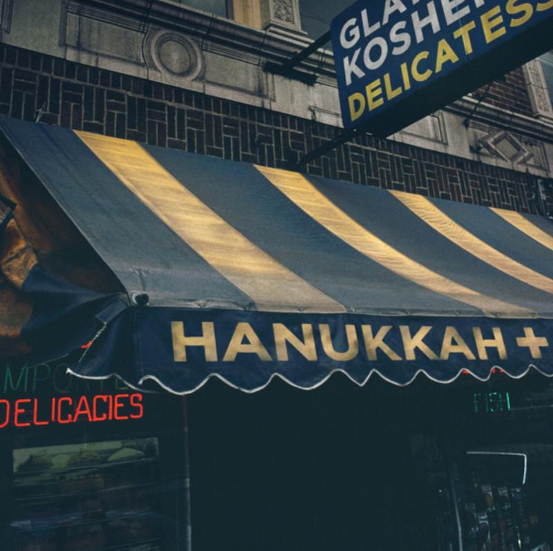 Hanukkah+ Holiday Album Artwork