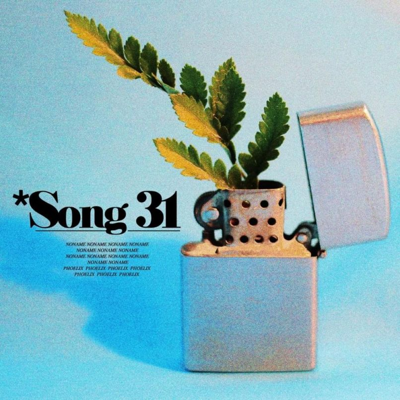 Noname 22Song 3122 Top 50 Songs of 2019