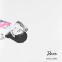 Selena Gomez Rare Album Artwork