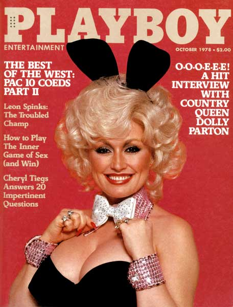 Dolly Parton For Her 75th Birthday, Dolly Parton Wants to Be on the Cover of Playboy