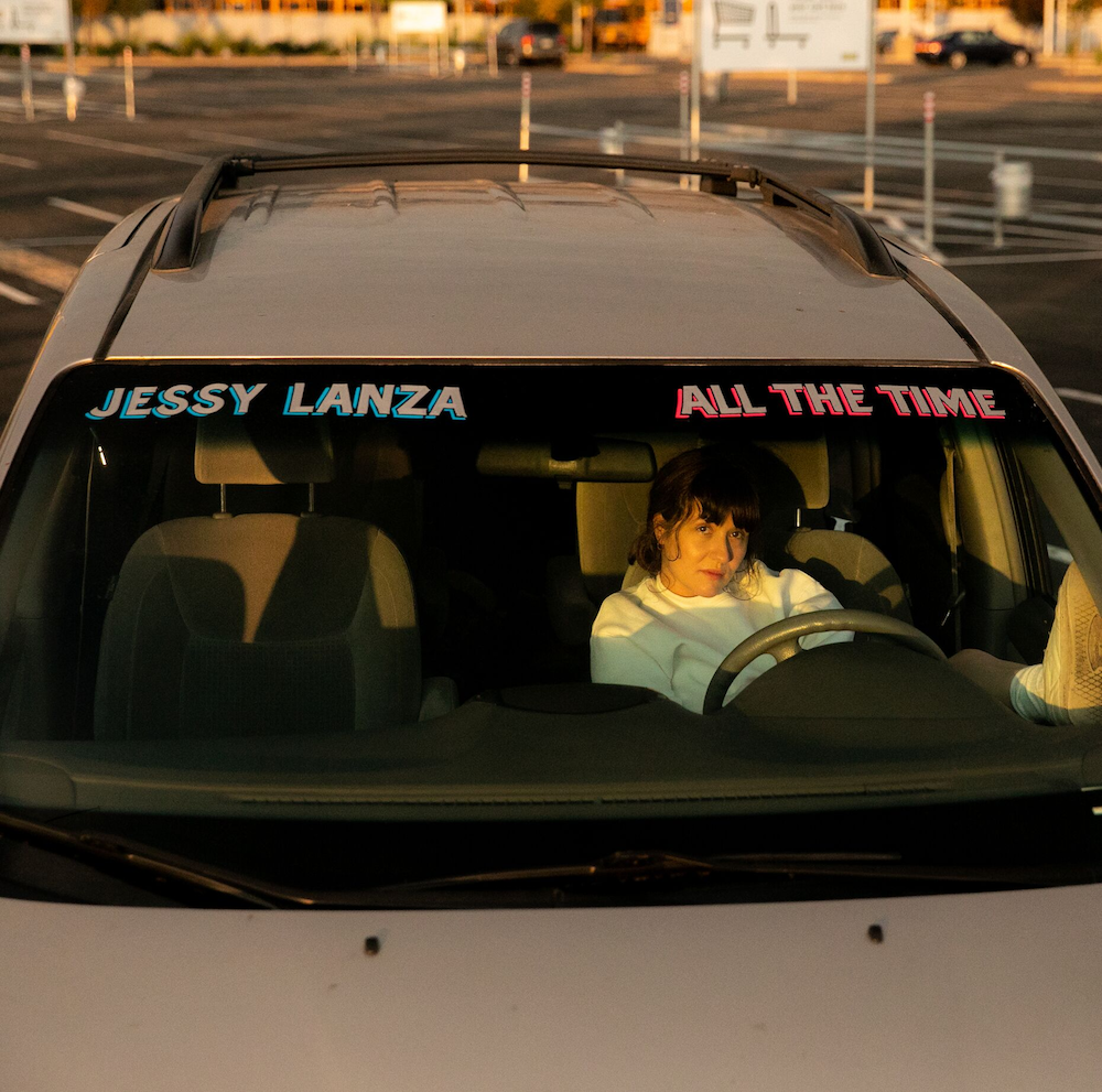 jessy lanza all the time artwork cover Jessy Lanza Announces New Album All the Time, Shares Face: Stream