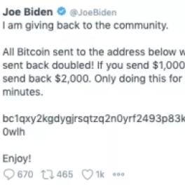 Joe Biden Hack