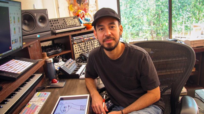 Mike Shinoda Dropped Frames Vol 2