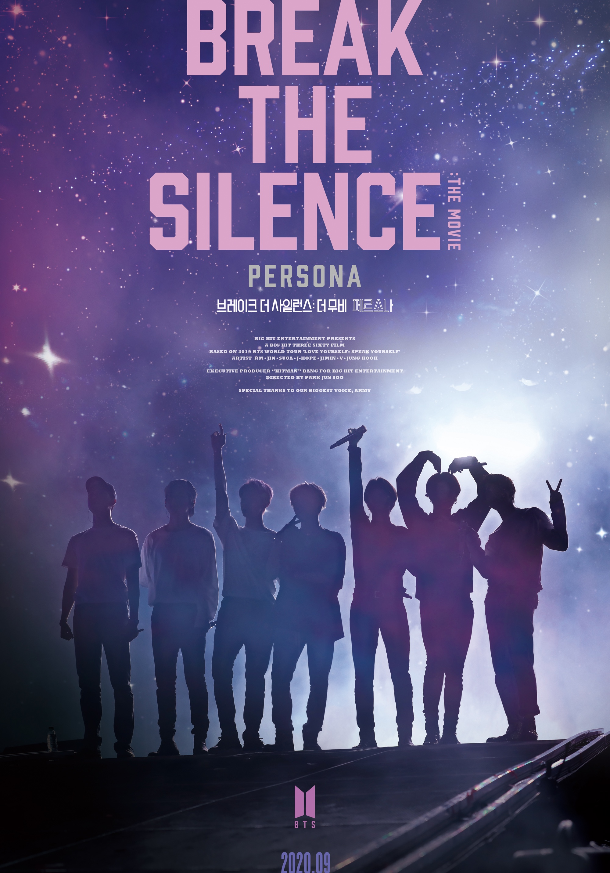 bts break the silence the movie poster