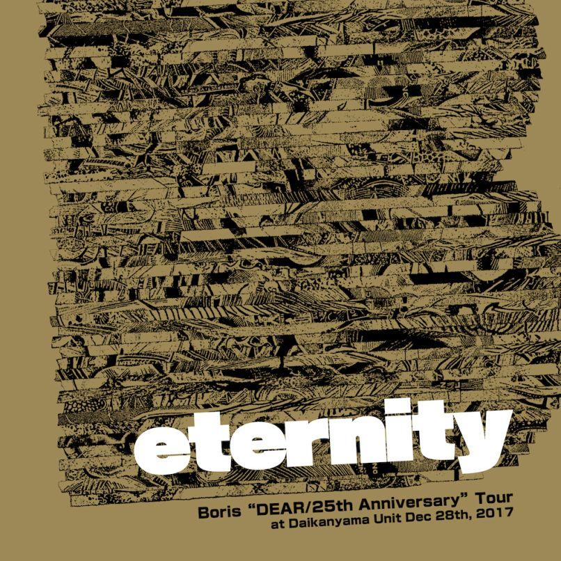 boris3 Boris Announce High Res Digital Reissues of Vein, Präparat, and Eternity