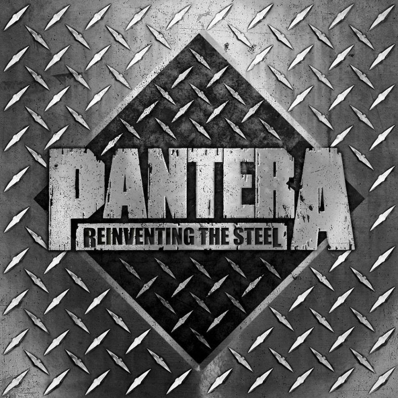 Reinventing the Steel